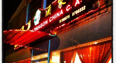 Photo of Chinese Restaurant Dragón China at Alto Prado, Caracas, Venezuela