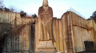 Photo of Temple 大谷平和観音 at 大谷町1174, 宇都宮市 321-0345, Japan