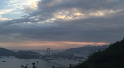 Photo of Trail Tsing Yi Nature Trail 青衣自然徑 at Tsing Yi, Hong Kong