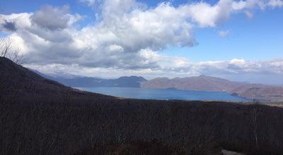Photo of Trail 樽前山7合目 at Japan