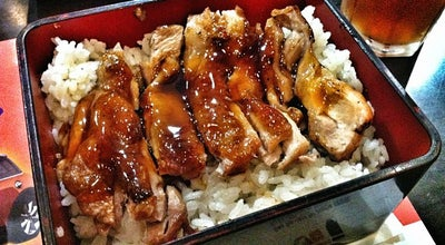 Photo of Japanese Restaurant Teriyaki Boy at Sm City Baguio, 2nd, Baguio City 2600, Philippines