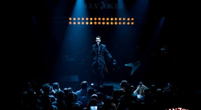 Photo of Concert Hall Jolly Joker İstanbul at Balo Sok. No:22, Beyoğlu, İstanbul 34435, Turkey
