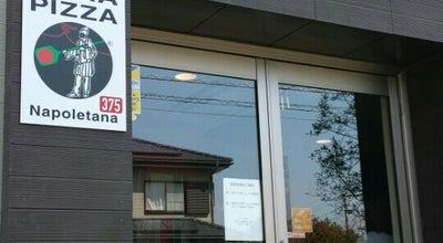Photo of Pizza Place ナポリPIZZA専門店 PILAW ∴ at 阿波岐原町前浜4276-1255, Miyazaki-shi 880-0835, Japan