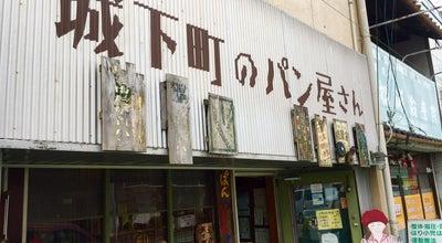 Photo of Bakery 城下町のパン屋さん 茶蔵I's at 犬山東古券313-17, 犬山市, Japan
