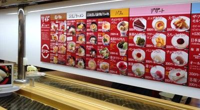 Photo of Sushi Restaurant スシロー 鹿児島新栄店 at 新栄町5-23, 鹿児島市 890-0072, Japan