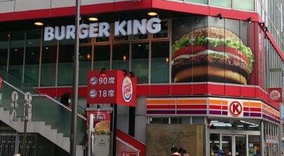 Photo of Fast Food Restaurant バーガーキング 静岡呉服町店 at 葵区呉服町2-1-1, 静岡市 420-0031, Japan