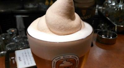 Photo of Beer Garden キリンシティ アゼリア at 川崎区駅前本町26-2, Kawasaki 210-0007, Japan