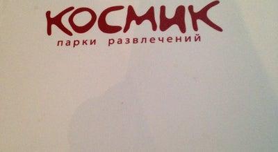 Photo of Bowling Alley Космик at Ул. Победы, 41, Ярославль, Russia
