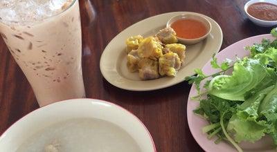 Photo of Dim Sum Restaurant สงขลาติ่มซำ at Thailand