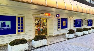 Photo of Bookstore ブックファースト 池田店 at 栄町1-1, 池田市 563-0056, Japan