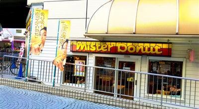 Photo of Donut Shop ミスタードーナツ 阪急池田ショップ at 栄町1-1, 池田市 563-0056, Japan