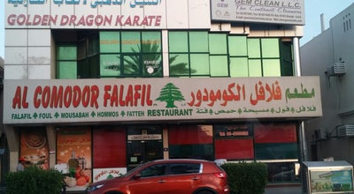 Photo of Falafel Restaurant مطعم فلافل الكومودور at شارع جمال عبدالناصر, الشارقة, United Arab Emirates