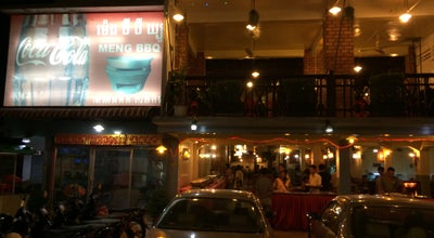 Photo of BBQ Joint Meng BBQ at Cambodia