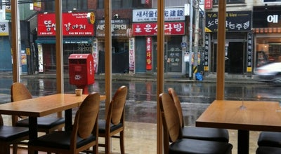 Photo of Cafe Honey Market at 유성구 장대로 50, 대전광역시, South Korea