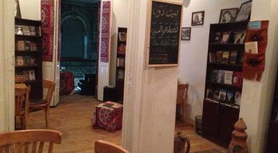 Photo of Art Gallery Dar Dawen | دار دون at Egypt