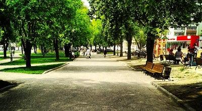 Photo of Park Сквер вул. 23 Серпня at Вул. 23 Серпня, Харків, Ukraine