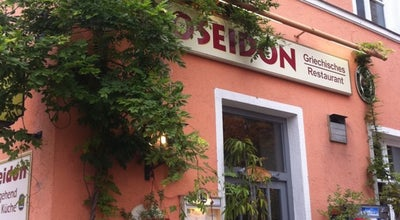 Photo of Greek Restaurant Restaurant Poseidon at Karl-preis-pl. 1, München 81671, Germany