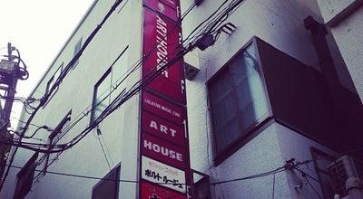 Photo of Rock Club ART HOUSE at 中山手通2-1-27, 神戸市中央区 650-0004, Japan