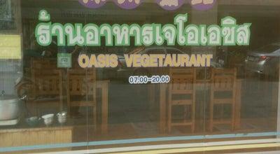 Photo of Vegetarian / Vegan Restaurant ร้านอาหารเจโอเอซิส Oasis Vegetarian at Behind Night Bazaar, Muang Chiang Rai, Thailand