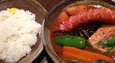 Photo of Soup Place すーぷかれー専門店 薩摩剛家 天文館店 at 中町2-13, 鹿児島市 892-0827, Japan
