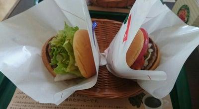 Photo of Burger Joint モスバーガー あるかぽーと唐戸店 at あるかぽーと1-33, 下関市 750-0036, Japan