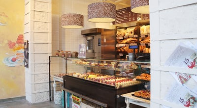 Photo of Bakery Буше at Наб. Канала Грибоедова 18, Санкт-Петербург, Russia