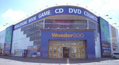Photo of Bookstore WonderGOO(ワンダーグー) 石岡店 at 東石岡1-8-5, 石岡市 315-0037, Japan