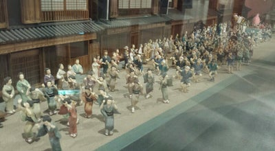 Photo of History Museum 阿波おどりミュージアム at 新町橋2-20, Tokushima 770-0904, Japan