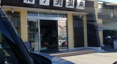 Photo of Spa 梅ケ渕温泉 at 伊敷5丁目8-6, Kagoshima 890-0008, Japan
