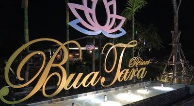 Photo of Massage TARA SAUNA at 99/9 หมู่ 11 ต.หนองปรือ อ.บางละมุง จ.ชลบุรี 20150, Thailand
