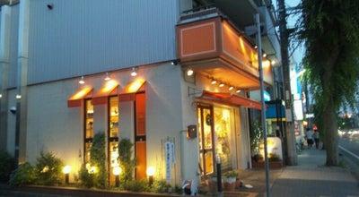 Photo of Dessert Shop シェ ノグチ at 若王寺2丁目36-1, 尼崎市 661-0974, Japan