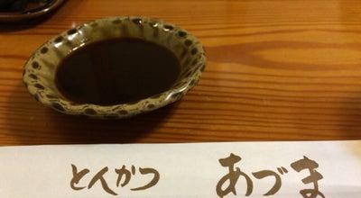 Photo of Japanese Restaurant とんかつあづま at 平ヶ崎306-1, 日光市, Japan