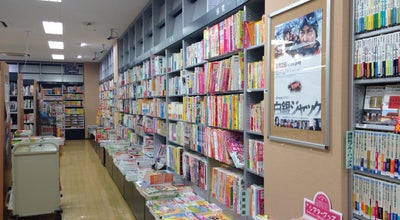 Photo of Bookstore 大垣書店 亀岡店 at 篠町野条上又11-1, 亀岡市, Japan