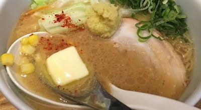 Photo of Food 一風堂 倉敷店 at 平田86-1, 倉敷市 710-0003, Japan