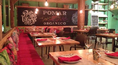 Photo of Vegetarian / Vegan Restaurant Pomar Orgânico at Espaço Itanhangá, Rio de Janeiro 22641-003, Brazil