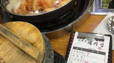 Photo of Korean Restaurant 돼지집 at 기아로 56, 광명시, South Korea