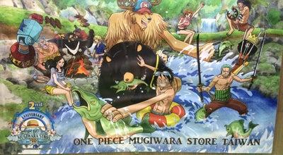 Photo of Toy / Game Store 海賊王 One Piece Mugiwara Store at 西門町武昌二路118號, Taipeng, Sichuan Sheng, China, Taiwan