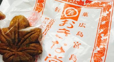 Photo of Dessert Shop おきな堂 at 宮島口1丁目10-7, 廿日市市 739-0411, Japan