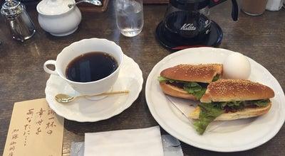 Photo of Cafe 加藤珈琲店 at 東桜1-3-2, 名古屋市東区 4461-0005, Japan