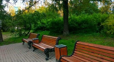 Photo of Park Сквер на Ленинградской at Ленинградская Ул., Murmansk, Russia