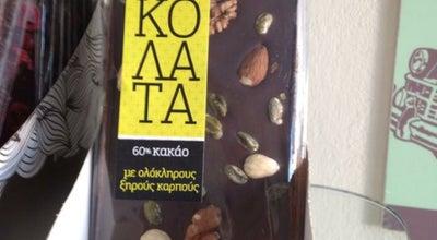 Photo of Ice Cream Shop Εσκιμώ at Λεωφ. Θηβών 309 122 44, Greece