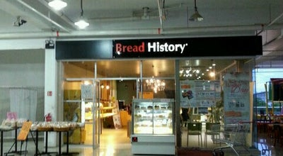 Photo of Bakery Bread History at Sunshine Mall, Kepala Batas, Malaysia