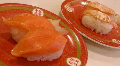 Photo of Sushi Restaurant はま寿司 北谷伊平店 at 伊平230, 中頭郡北谷町 904-0102, Japan