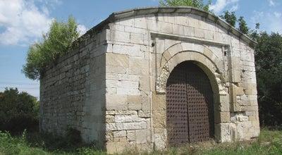"Photo of Monument / Landmark Старата градска порта ""Кюнту Капу"" at Bulgaria"