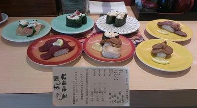 Photo of Sushi Restaurant すし和歌丸 新宮店 at Japan