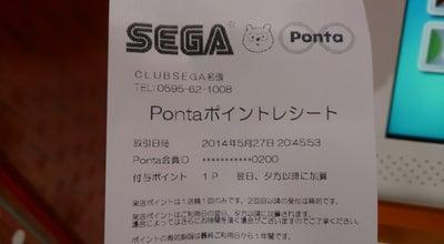 Photo of Arcade CLUB SEGA 名張 at 希央台3-15, 名張市, Japan