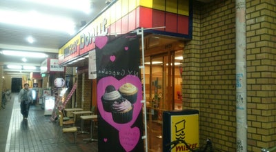 Photo of Donut Shop ミスタードーナツ JR吹田ショップ at 朝日町1-110, 吹田市, Japan