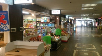 Photo of Candy Store まるしげ 緑地公園店 at 寺内2丁目4-1, 豊中市, Japan