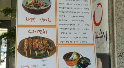 Photo of Sushi Restaurant 다우 스시 at 영통구 영통로213번길 6, Suwon-si, South Korea