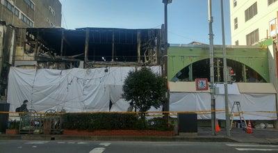 Photo of Steakhouse いきなり!ステーキ 大宮東口店 at 大宮区大門町1-19-65, さいたま市 330-0846, Japan